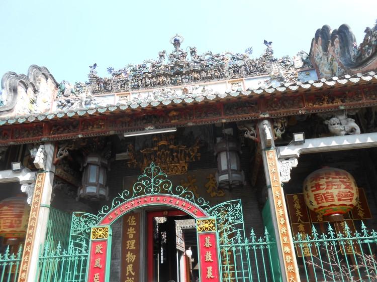 Quan Am temple